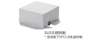 Seismometer detector protection housing(SW-72-PC-SUS)