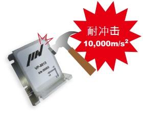 Shock durability 10000 m/s2